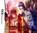 Higurashi no Naku Koro ni Kizuna: Dai-Yon-Kan - Kizuna on DS - Gamewise
