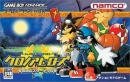 Klonoa Heroes: Densetsu no Star Medal Wiki on Gamewise.co