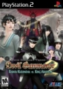 Shin Megami Tensei: Devil Summoner 2 - Raidou Kuzunoha vs. King Abaddon (JP sales)