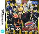 Gamewise Katekyoo Hitman Reborn! DS: Ore ga Boss! Saikyou Family Taisen Wiki Guide, Walkthrough and Cheats