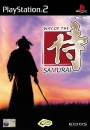 Way of the Samurai for PS2 Walkthrough, FAQs and Guide on Gamewise.co