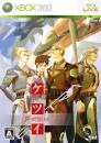 Ketsui: Kizuna Jigoku Tachi Extra on X360 - Gamewise