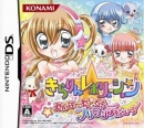 Kirarin * Revolution: Minna de Odorou Furi Furi Debut! on DS - Gamewise
