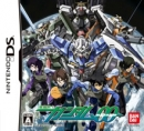 Kidou Senshi Gundam 00 Wiki on Gamewise.co