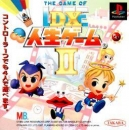 DX Game of Life 2 Wiki - Gamewise