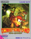 Donkey Kong Land 2 [Gamewise]