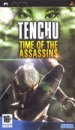 Tenchu: Time of the Assassins
