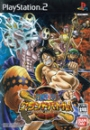 From TV Animation One Piece: Grand Battle! 3 on PS2 - Gamewise
