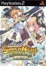 Summon Night EX-Thesis: Yoake no Tsubasa [Gamewise]