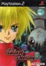Tales of Destiny 2 for PS2 Walkthrough, FAQs and Guide on Gamewise.co