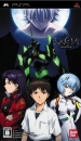 Evangelion: Jo on PSP - Gamewise