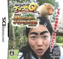 Sekai no Hate Made Itte Q! Chinjuu Hunter Mono no Daibouken on DS - Gamewise