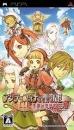 Antiphona no Seikahime: Tenshi no Gakufu Op.A | Gamewise