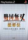 Samurai Warriors: Xtreme Legends boxart