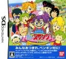 Dr. Slump & Arale-Chan on DS - Gamewise