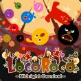 LocoRoco Midnight Carnival boxart