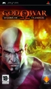 God of War: Chains of Olympus on PSP - Gamewise