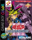 Yu-Gi-Oh! Dark Duel Stories on GB - Gamewise