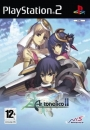 Ar tonelico 2: Melody of Metafalica on PS2 - Gamewise