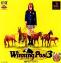 Winning Post 3 for PS Walkthrough, FAQs and Guide on Gamewise.co