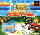 DX Game of Life Wiki - Gamewise