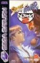 Street Fighter Alpha 2 on SAT - Gamewise