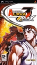 Street Fighter Alpha 3 MAX for PSP Walkthrough, FAQs and Guide on Gamewise.co