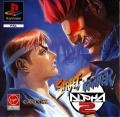 Street Fighter Alpha 2 on PS - Gamewise