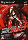 BeatMania IIDX 11: IIDX Red Wiki on Gamewise.co