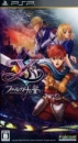 Ys: The Oath in Felghana on PSP - Gamewise