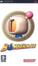 Bomberman (jp sales) [Gamewise]