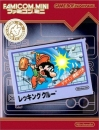 Famicom Mini: Wrecking Crew on GBA - Gamewise