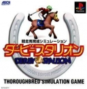 Derby Stallion for PS Walkthrough, FAQs and Guide on Gamewise.co