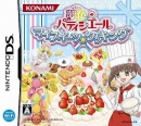 Yumeiro Patissiere: My Sweets Cooking on DS - Gamewise