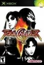 SoulCalibur II(JP sales)