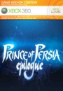 Prince of Persia: Epilogue