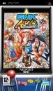 SNK Arcade Classics Vol. 1 [Gamewise]