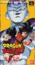Dragon Ball Z Super Gokuden: Kakusei-Hen