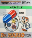 Gamewise Dr. Mario Wiki Guide, Walkthrough and Cheats