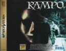 Rampo for SAT Walkthrough, FAQs and Guide on Gamewise.co