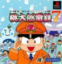 Momotarou Dentetsu 7 on PS - Gamewise