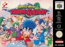 Goemon's Great Adventure on N64 - Gamewise
