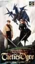 Tactics Ogre: Let Us Cling Together for SNES Walkthrough, FAQs and Guide on Gamewise.co