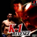 K-1 Revenge on PS - Gamewise