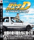 Initial D: Extreme Stage on PS3 - Gamewise