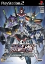 Super Robot Taisen: Scramble Commander on PS2 - Gamewise