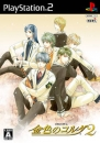 Kiniro no Corda 2 on PS2 - Gamewise