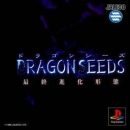 Dragonseeds for PS Walkthrough, FAQs and Guide on Gamewise.co