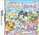 Tamagotchi no KiraKira Omisecchi on DS - Gamewise