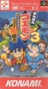 Ganbare Goemon 3: Shishi Jyuurokubei no Karakuri Manji Katame for SNES Walkthrough, FAQs and Guide on Gamewise.co